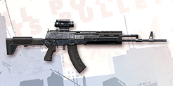 WeaponSkins UniqueWeapons NTEC-7 01.JPG